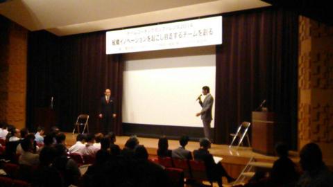 20141106_hangaitomonaricom