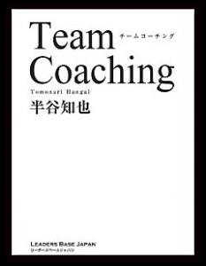hanai_team