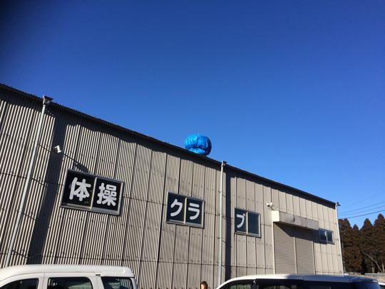 20150110_体操クラブ_率先垂範_リーダーシップ_チームコーチング_半谷