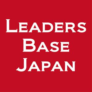 20150525_チームコーチング_開業1周年_Leaders-Base-Japan_半谷知也