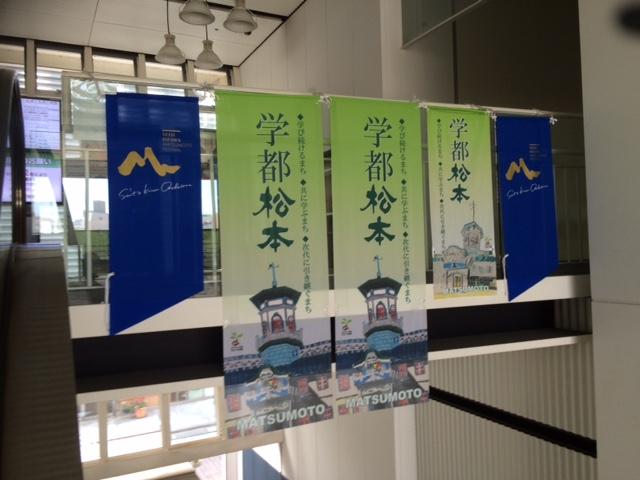 20150823_チームコーチング_事前インタビュー_コーチング勉強会_松本_半谷知也_LBJ.JPG